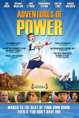 Постер фильма Приключения Пауэра (2008)