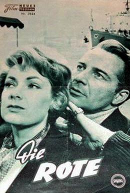 Постер фильма Рыжеволосая (1962)