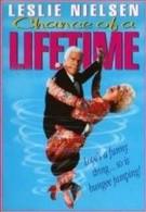 Раз в жизни (1991)