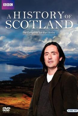 Постер фильма История Шотландии (2008)
