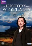 История Шотландии (2008)