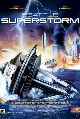 Постер фильма Супершторм (2012)