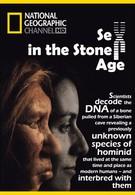 Секс в каменном веке (2012)