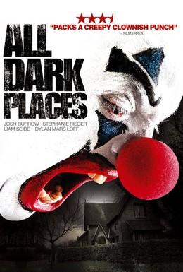 Постер фильма Все тёмные места (2012)