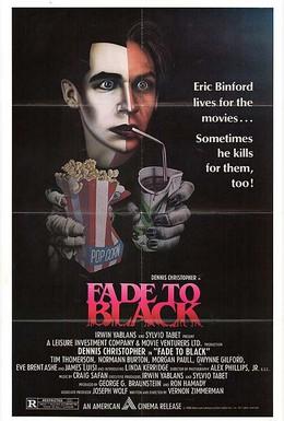 Постер фильма Затемнение (1980)
