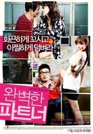 Идеальный партнер (2011)