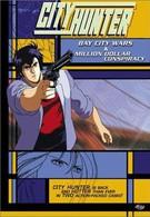Городской охотник: Войны Бэй-Сити (1990)