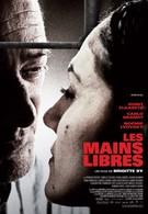 Свободные руки (2010)