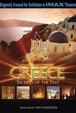 Постер фильма Греция: Тайны прошлого (2006)