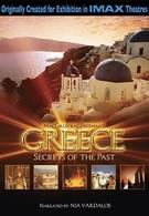 Греция: Тайны прошлого (2006)
