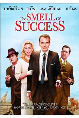 Постер фильма Запах успеха (2009)