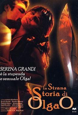 Постер фильма Странная история Ольги О (1995)