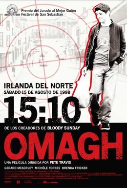 Постер фильма Ома (2004)