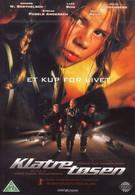 Девочка-скалолаз (2002)