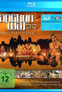 Постер фильма Ангкор - земля богов (2011)