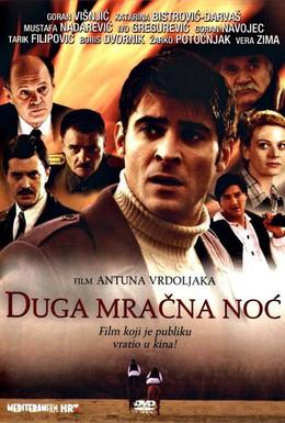 Постер фильма Долгая мрачная ночь (2004)
