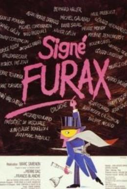 Постер фильма Знак Фуракс (1981)