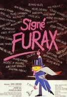 Знак Фуракс (1981)