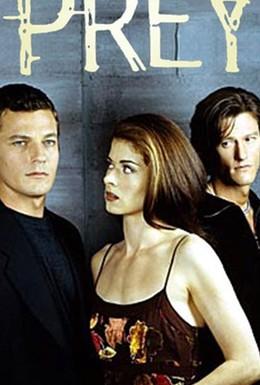 Постер фильма Добыча (1998)