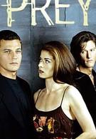 Добыча (1998)