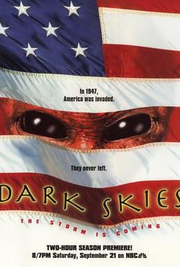 Постер фильма Темные небеса (1996)