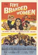 5 опозоренных женщин (1960)