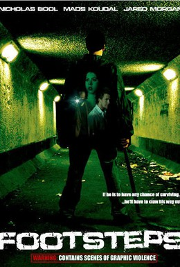 Постер фильма Шаги (2006)