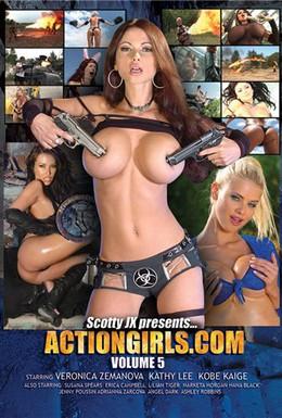 Постер фильма Плохие девчонки (2005)