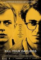 Убей своих любимых (2013)