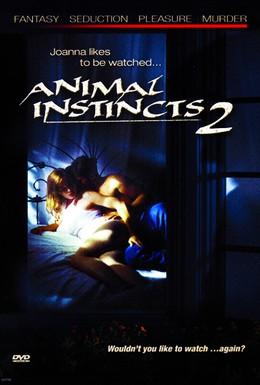 Постер фильма Животные инстинкты 2 (1994)