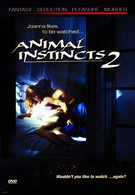 Животные инстинкты 2 (1994)