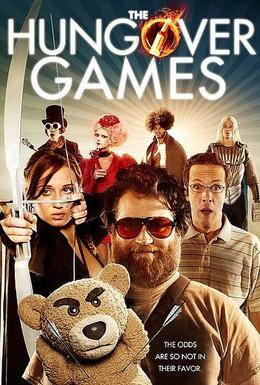 Постер фильма Похмельные игры (2014)