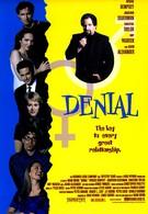 Кое-что о сексе (1998)