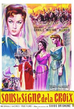 Постер фильма Рабы Карфагена (1956)
