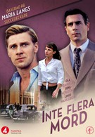 Немного убийств (2013)