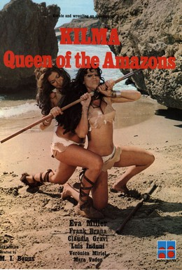 Постер фильма Килма, королева амазонок (1976)