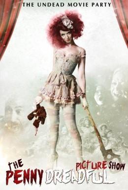 Постер фильма Кинотеатр Пени Ужасной (2013)