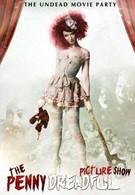 Кинотеатр Пени Ужасной (2013)