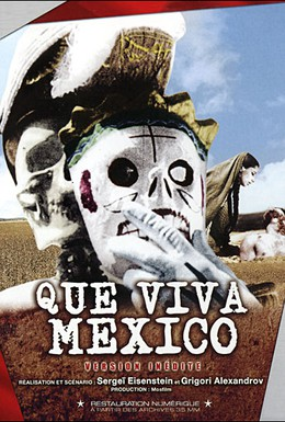Постер фильма Да здравствует Мексика! (1979)