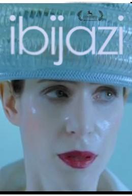 Постер фильма Ибиеци (2012)