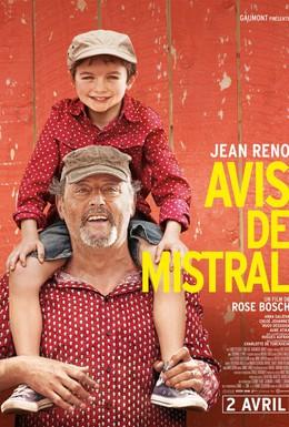Постер фильма Каникулы в Провансе (2014)