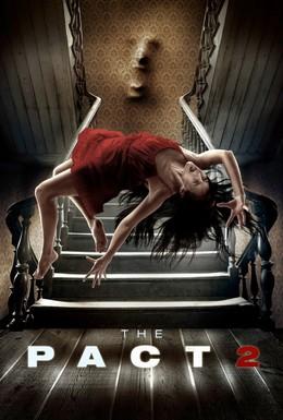 Постер фильма Пакт 2 (2014)