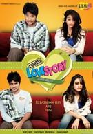 И снова история любви (2012)