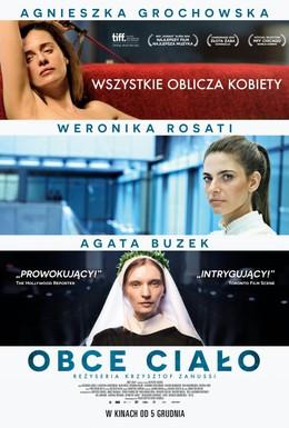 Постер фильма Инородное тело (2014)