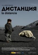 Дистанция (2014)