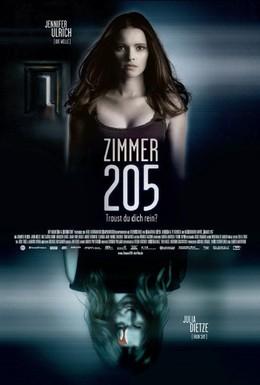 Постер фильма Комната страха №205 (2011)