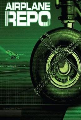 Постер фильма Первым делом – самолеты (2010)