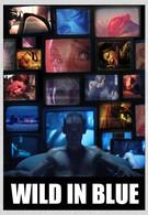 Зверство на голубом экране (2015)