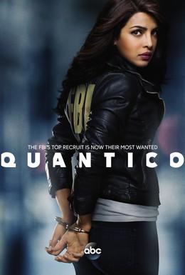Постер фильма База Куантико (2015)