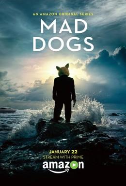 Постер фильма Бешеные псы (2015)